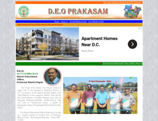 deoprakasam.co.in screenshot