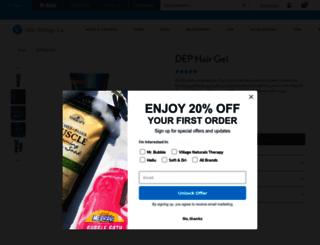 dep.com screenshot
