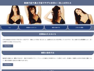 depiefoto.com screenshot