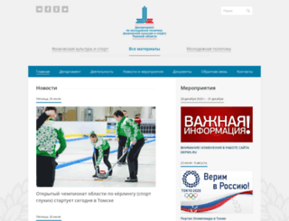 depms.ru screenshot