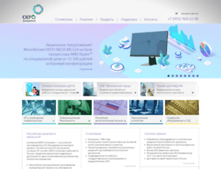 depo.ru screenshot