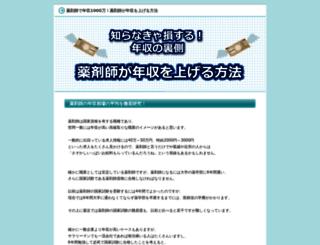 depremsimulatoru.com screenshot