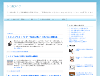 depressionrecover.com screenshot