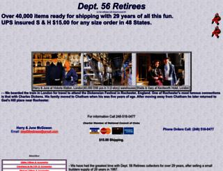 dept56retirees.com screenshot