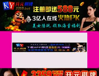 dequanipsalon.com screenshot