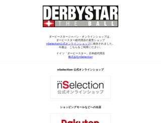derbystar-japan.com screenshot