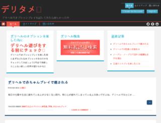 deritame.com screenshot