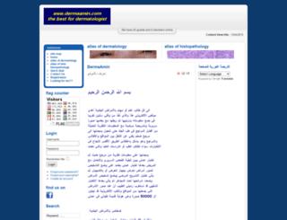 dermaamin.com screenshot