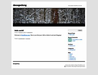 desagedong.wordpress.com screenshot