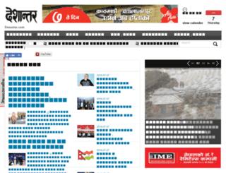 desantar.com screenshot