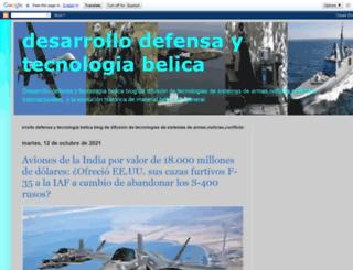 desarrollodefensaytecnologiabelica.blogspot.com.ar screenshot