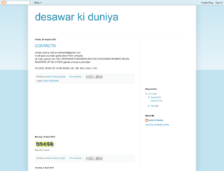 desawar.blogspot.in screenshot