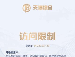 descarca-jocuri-gratis.com screenshot
