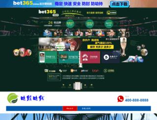 descargarpreguntados.com screenshot