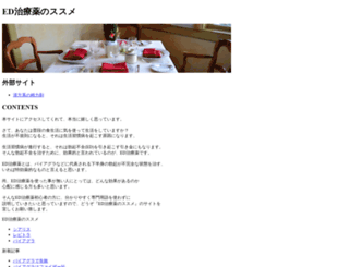 descargarwindowsvista.com screenshot