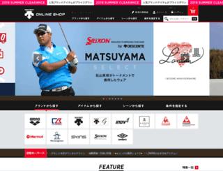 descente-onlineshop.jp screenshot