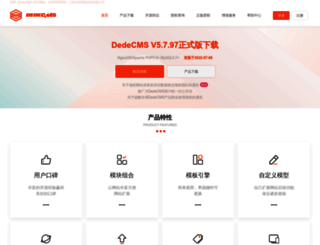 desdev.cn screenshot