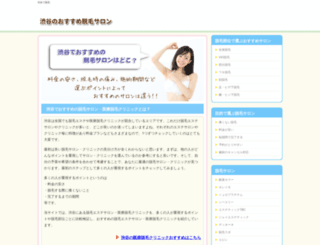 desenhos-paracolorir.org screenshot