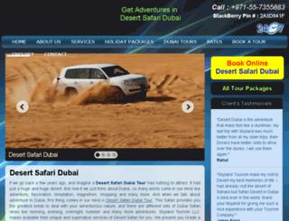 desertsafaridubai.skylandtourism.com screenshot