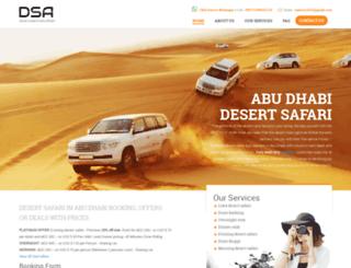 desertsafariinabudhabi.com screenshot