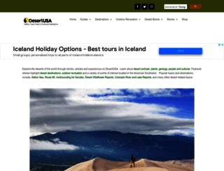 desertusa.com screenshot