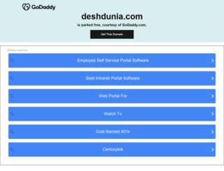 deshdunia.com screenshot