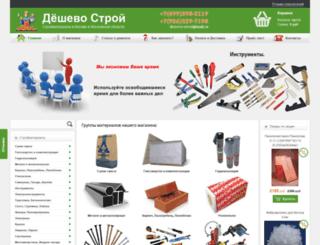 deshevo-stroi.ru screenshot