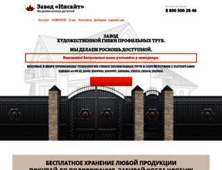 deshevokovka.ru screenshot
