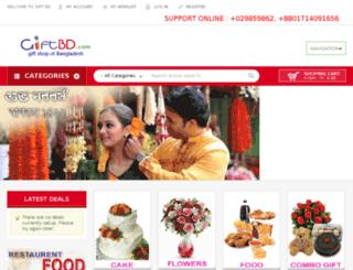 deshijamdani.com screenshot