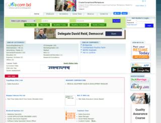deshijobs.com screenshot