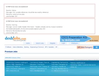 deshjobs.com screenshot