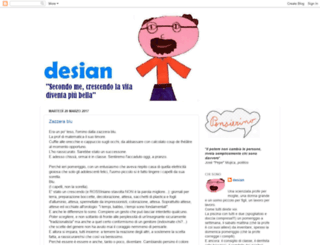 desian66.blogspot.com screenshot
