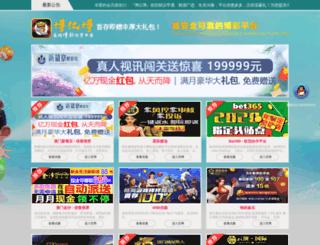desidedy.com screenshot