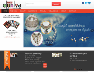 desiduniyamagazine.com screenshot