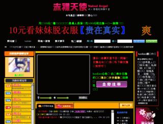 desifox.com screenshot