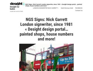 desight.wordpress.com screenshot