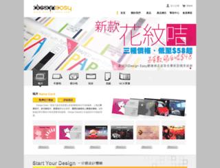 design-easy.com screenshot