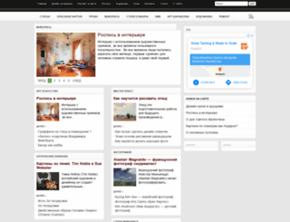 design-kmv.ru screenshot