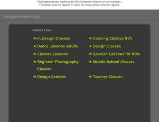 design-lessons.com screenshot