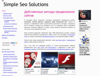 design-sites.ru screenshot