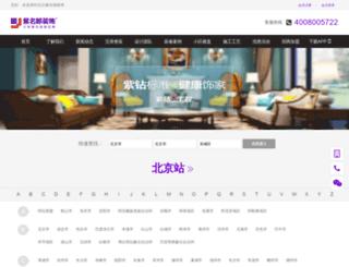 design.ccto.tv screenshot