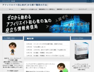 design.chips.jp screenshot
