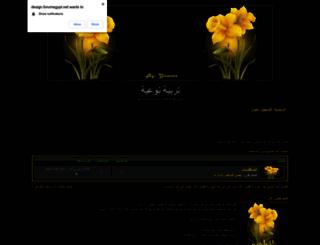 design.forumegypt.net screenshot