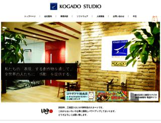 design.kogado.com screenshot