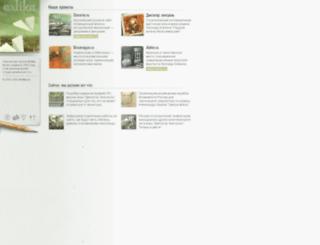 design.rsu.ru screenshot