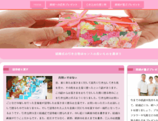 design90denver.org screenshot
