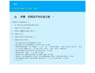 designcool.net screenshot