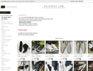 designers-shoes.com screenshot