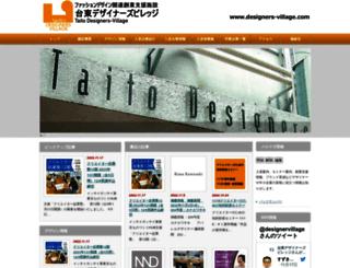 designers-village.com screenshot