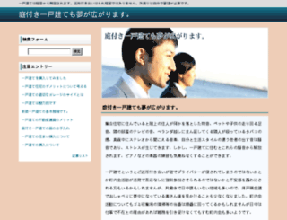 designerscommunity.net screenshot